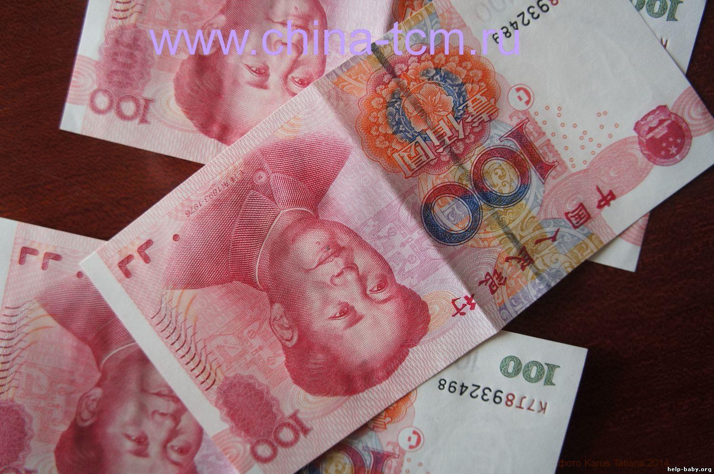 Прогноз курса китайского юаня на 2018 год